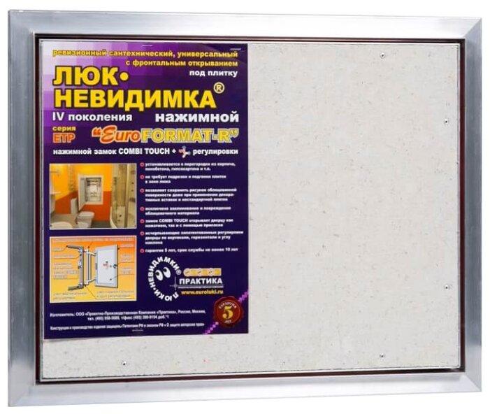 Ревизионный люк Евроформат ЕТР 50-40 настенный под плитку ПРАКТИКА