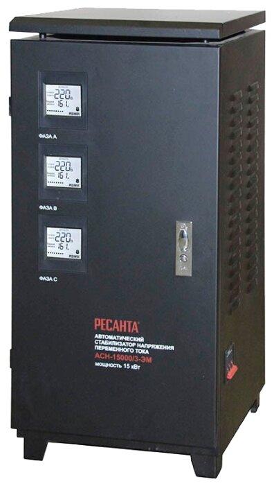 Стоит ли покупать Стабилизатор напряжения трехфазный РЕСАНТА ACH-15000/3-ЭМ (15 кВт)? Выгодные цены на Стабилизатор напряжения трехфазный РЕСАНТА ACH-15000/3-ЭМ (15 кВт) на Яндекс.Маркете
