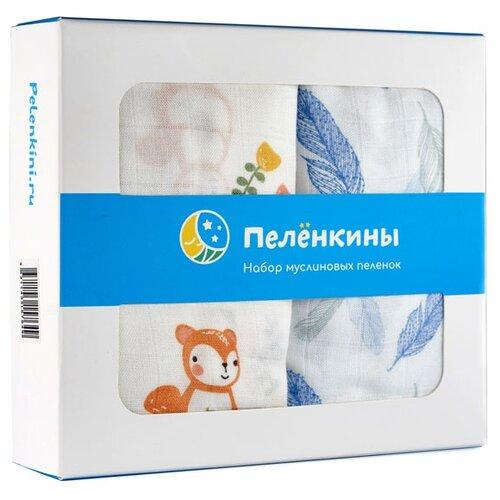 Купить Многоразовые пеленки Пелёнкины муслин 120х120 комплект 2шт первые истории, Пеленки, клеенки