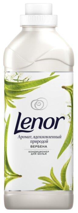 Концентрированный кондиционер для белья Вербена Lenor