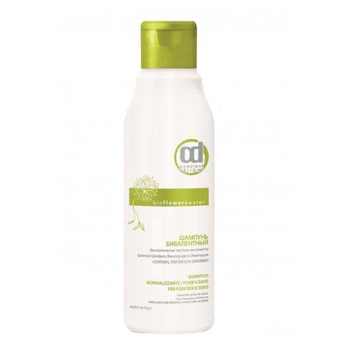 Constant Delight шампунь Bio Flowers Water бивалентный для волос 250 мл недорого