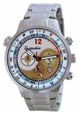Наручные часы СПЕЦНАЗ С9100151 — купить по выгодной цене на Яндекс.Маркете