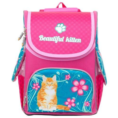 Купить BG Рюкзак-ранец Compact Beautiful Kitten SBC 2758 розовый/голубой, Рюкзаки, ранцы