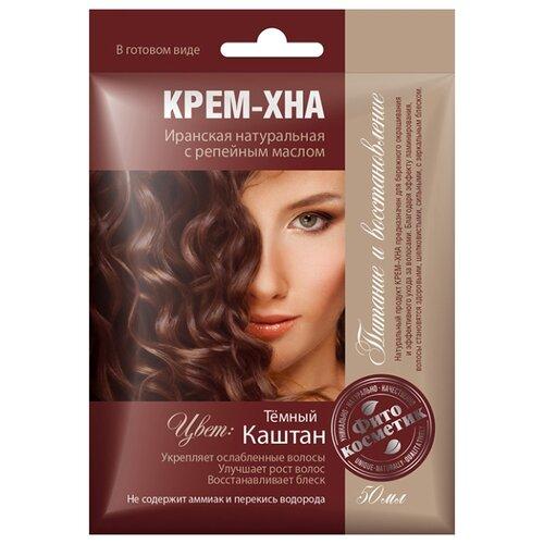 Хна Fito косметик Иранская натуральная с репейным маслом, Темный каштан, 50 мл fito косметик маска для волос перцовая