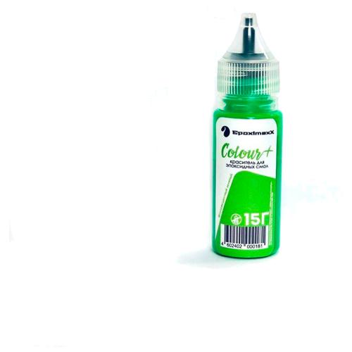 Купить Краситель EpoximaxX Colour! 15 г, Вспомогательные жидкости
