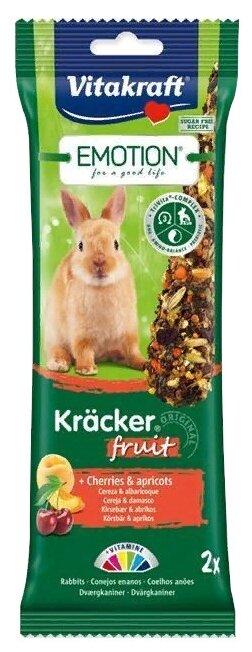 Лакомство для кроликов Vitakraft Крекеры Emotion fruit вишня и абрикос