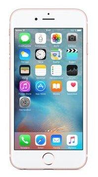 Смартфон Apple iPhone 6S 32GB розовое золото (MN122RU/A) - Характеристики - Яндекс.Маркет (бывший Беру)