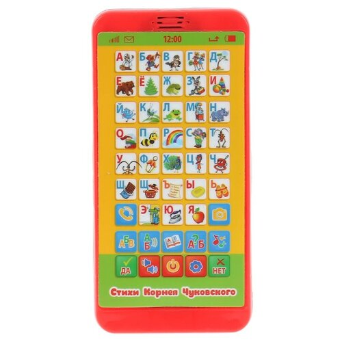 Купить Развивающая игрушка Умка Обучающий телефон Первая азбука Корнея Чуковского красный, Развивающие игрушки
