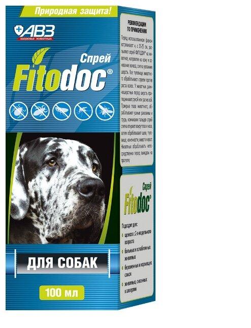 Средство от клещей Фронтлайн Комбо для собак 2-10 кг от блох, клещей и яиц, 1 пипетка