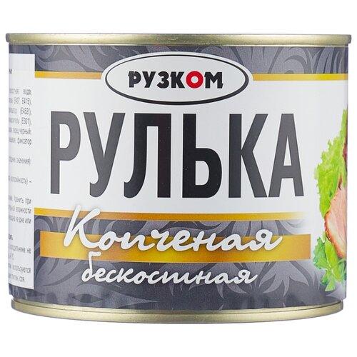цена на Рузком Рулька копченая бескостная 540 г