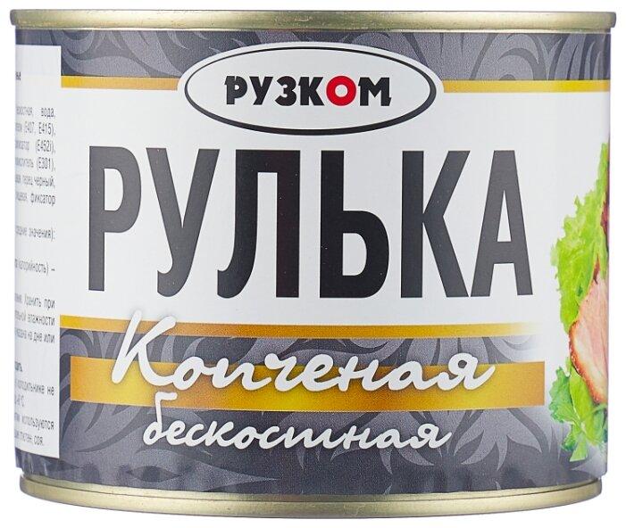Рузком Рулька копченая бескостная 540 г