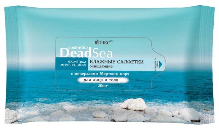 Влажные салфетки Витэкс очищающие 2 в 1 для лица и тела с минералами Мертвого Моря