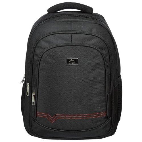 Купить №1 School Рюкзак 923095, черный, Рюкзаки, ранцы