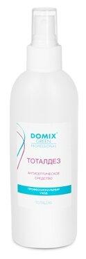 Domix Green Professional Антисептическое средство для маникюра и педикюра Тоталдез