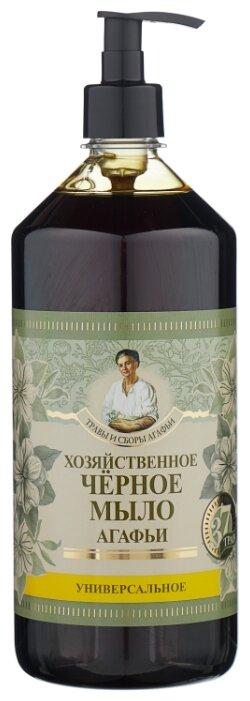 Хозяйственное мыло Рецепты бабушки Агафьи жидкое черное 72%