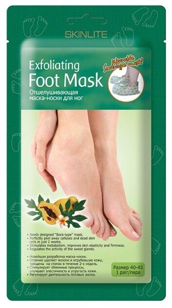 Skinlite Маска-носки для ног Отшелушивающая размер 40-45