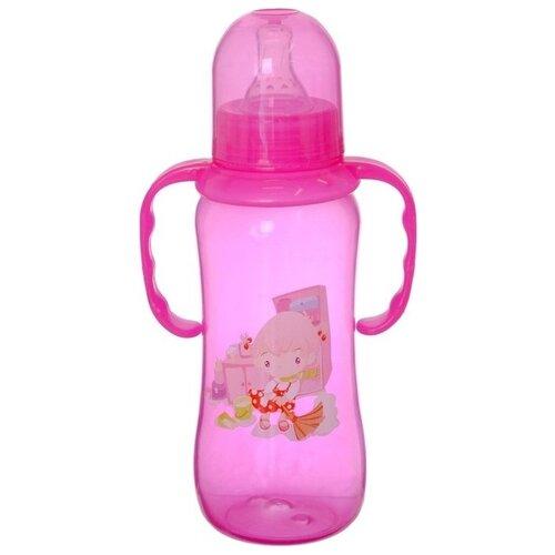 Купить Крошка Я Бутылочка для кормления цветная с ручками, 300 мл с рождения, розовый, Бутылочки и ниблеры