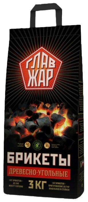 ГЛАВ ЖАР древесно-угольные брикеты 3 кг