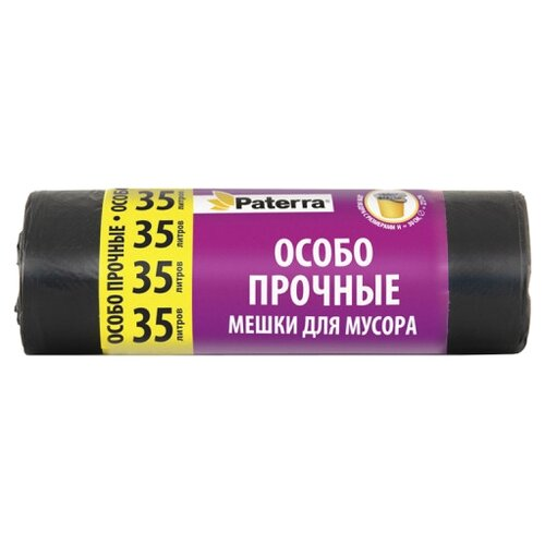 Мешки для мусора Paterra 106-041 35 л (20 шт.) черный мешки для мусора лайма комплект 5 упаковок по 30 шт 150 мешков 30 л черные в рулоне 30 шт пнд 8 мкм 50х60 см ±5