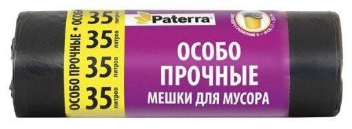 Мешки для мусора Paterra 106-041 35 л (20 шт.)