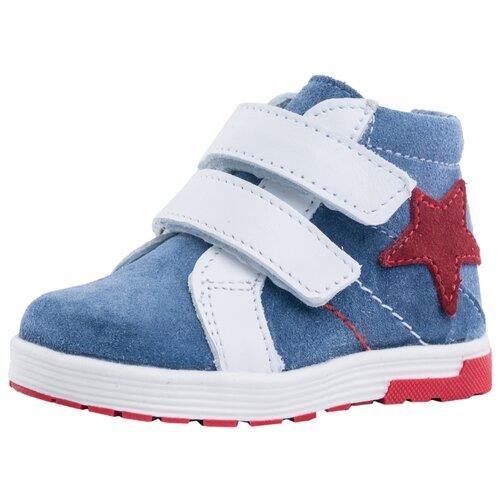 Ботинки КОТОФЕЙ размер 18, 21 синий/белый/красный