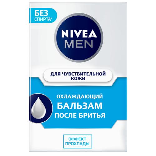 Бальзам после бритья для чувствительной кожи Охлаждающий Nivea 100 млСредства для бритья<br>
