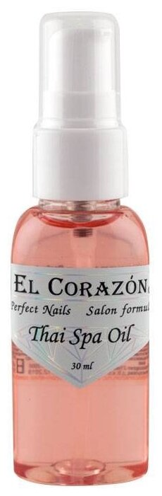Масло EL Corazon Perfect nails Thai Spa №428б (спрей)