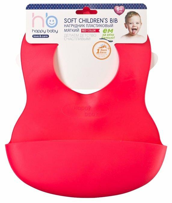 Happy Baby Нагрудник Basic Baby plastic bib