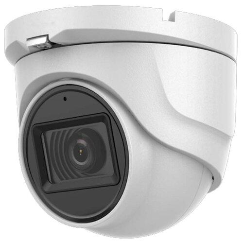 Камера видеонаблюдения HiWatch DS-T203A (2,8 мм) белый