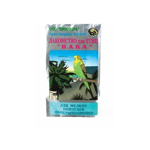 Витамины Вака для мелких попугаев общеукрепляющие 30 г