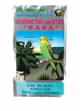 Витамины Вака для мелких попугаев общеукрепляющие