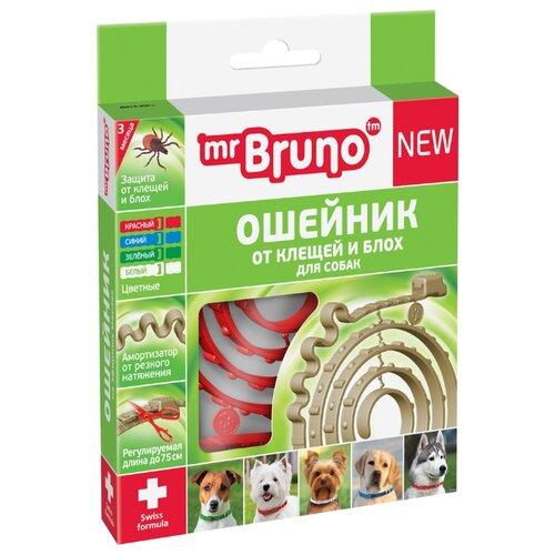 Mr.Bruno Ошейник репеллентный против блох и клещей NEW красный (1)Средства от блох и клещей<br>