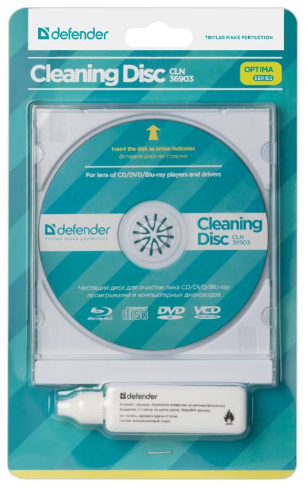 Чистящий диск для линз DVD/CD привода Defender CLN 36903