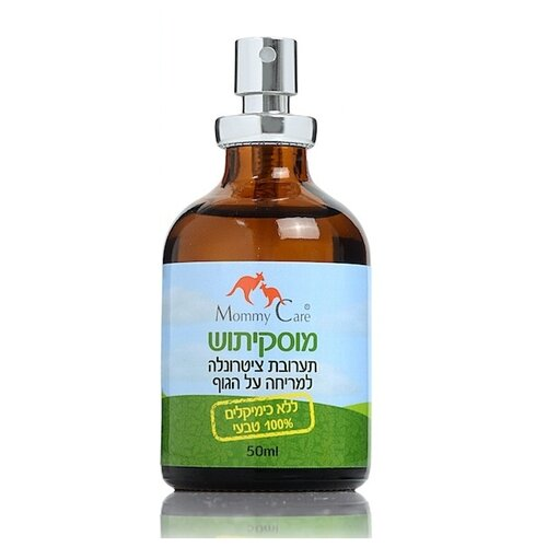 Масло Mommy Care Citronella Oil Blend 50 мл.