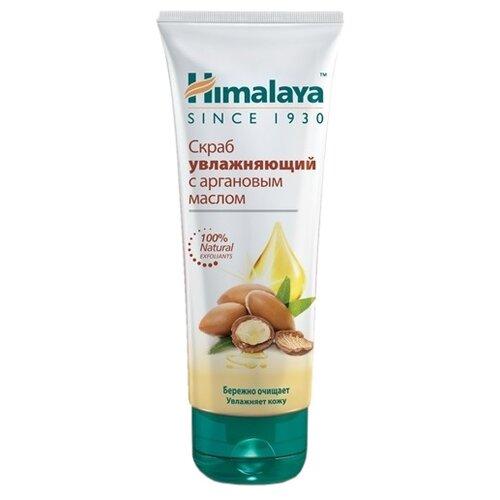 Himalaya Herbals скраб для лица увлажняющий с аргановым маслом 75 мл интенсивно увлажняющий бальзам для губ himalaya herbals с маслом какао 4 5 мл