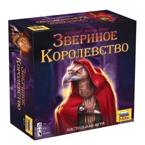 Настольная игра ZVEZDA Звериное королевство звериное царство
