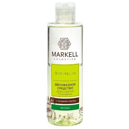 Купить Markell двухфазное средство для снятия макияжа с муцином улитки Bio Helix, 200 мл