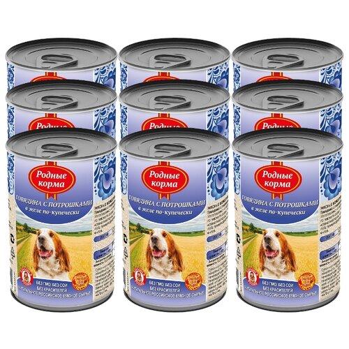 Корм для собак Родные корма (0.41 кг) 9 шт. Говядина с потрошками в желе по-купеческиКорма для собак<br>