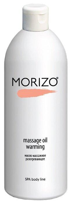 Масло для тела Morizo разогревающее массажное
