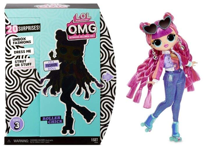 Кукла L.O.L. Surprise OMG 3 Series - Roller Chick, 567196 — купить по выгодной цене на Яндекс.Маркете