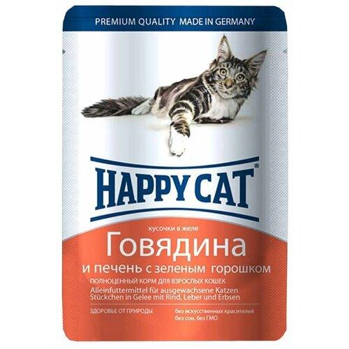 Корм для кошек Happy Cat с говядиной, с печенью и с горошком 100 г (кусочки в желе)