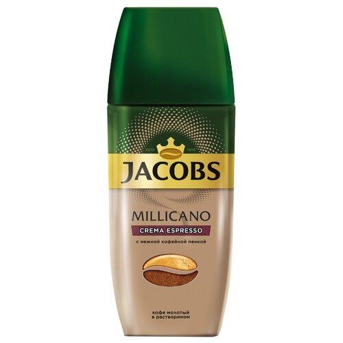 Кофе растворимый Jacobs Millicano Crema Espresso с молотым кофе и пенкой, стеклянная банка, 95 г кофе и чай jacobs монарх 230 г 4251756
