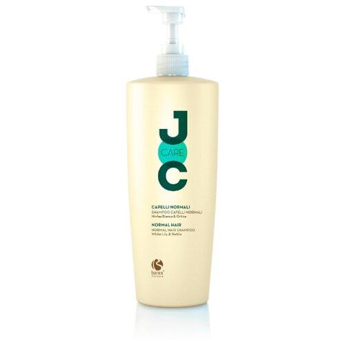цена Barex шампунь для нормальных волос JOC CARE Capelli Normali Ninfea Bianca & Ortica Белая Кувшинка и Крапива 1000 мл с дозатором онлайн в 2017 году
