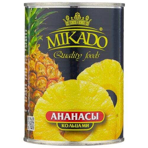 цена на Консервированные ананасы MIKADO кольцами в сиропе, жестяная банка 565 г