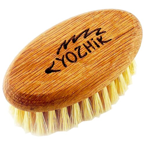 Щетка Yozhik для бороды (102) бежевыйМочалки и щетки<br>