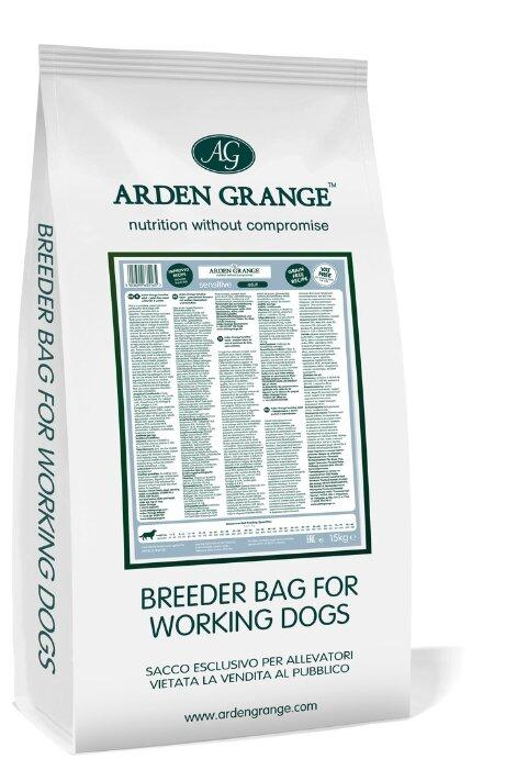 Корм для собак Arden Grange (15 кг) Sensitive океаническая белая рыба и картофель сухой корм для взрослых собак с деликатным желудком и/или чувствительной кожей