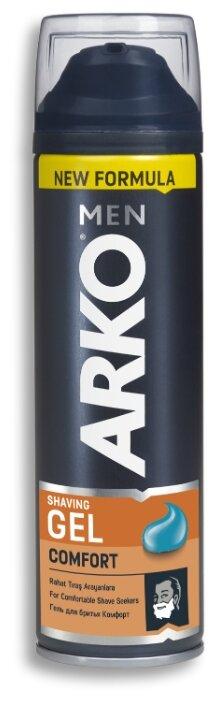 Гель для бритья Comfort Arko