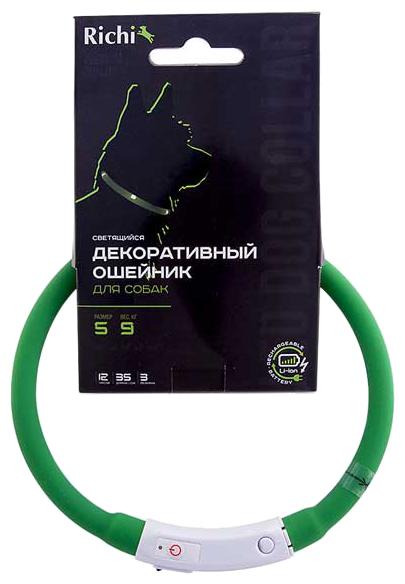 Ошейник Richi Led силиконовый S, USB 35 см