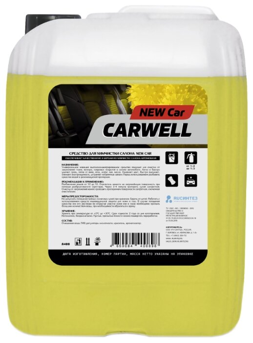 Carwell Концентрат для обработки салона автомобиля New Car, 10 л