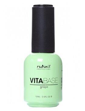 Базовое покрытие Runail Vitabase Grape 15 мл